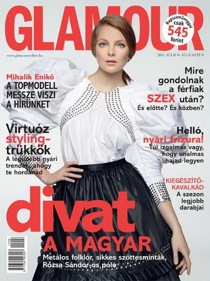 The Strange: glamour