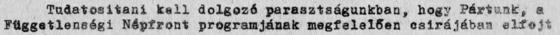 Országos Széchényi Könyvtár: NEMZETIKONYVTAR.BLOG.HU 04