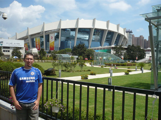 zhaoman: Shnanghai, stadion