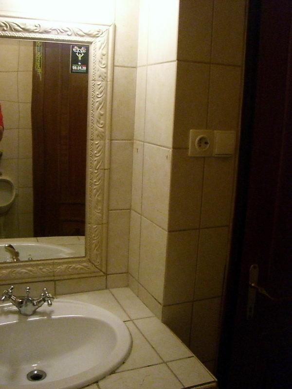 A lenti wc diszkrét bája